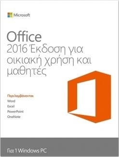 MICROSOFT Office 2016 Home & Student P2 Eng PKC